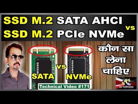 SSD M.2 SATA vs NVMe full Details | कौन सा खरीदना चाहिए ? | #171