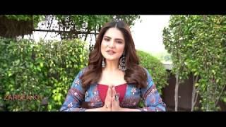 Zareen Khan | Humble Music