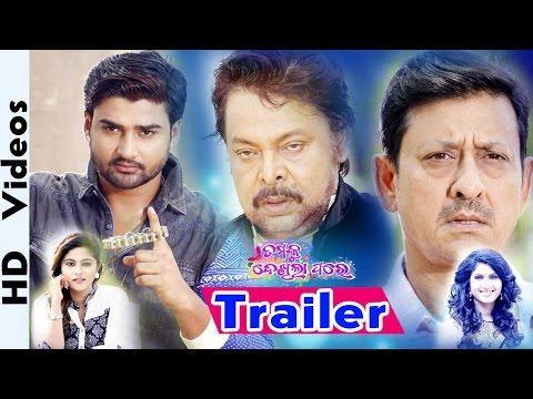 Xxx Mp4 Tamaku Dekhila Pare Odia Movie Official Trailer Sambeet Jhilik Siddhant Nainaa HD 3gp Sex