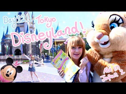MAGICAL BURGERS, EGG HUNT & CINDERELLA'S CASTLE | Day 12 - Tokyo Disneyland | Abipop in Japan 2015 ♡