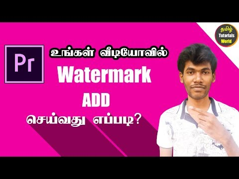 How to Create Watermark in Premiere Pro CC Tamil Tutorials World_HD