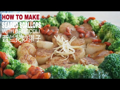 Perfectly Seared Scallops with Brocolli Stirfry