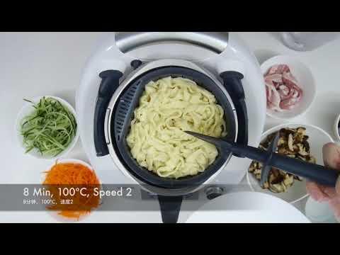 OMCV 052   EASY DRIED PAN MEE