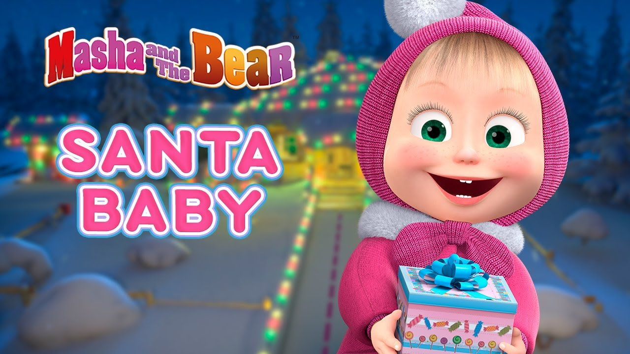 Masha and the Bear 🎄 SANTA BABY 🎁 Best Christmas episodes collection 🎬 Cartoons for kids