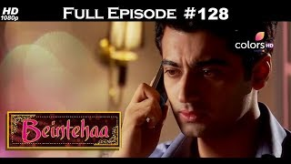 Beintehaa - Full Episode 138 - With English Subtitles