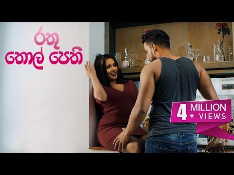 Xxx Mp4 Rathu Thol Pethi Roony Music Video 3gp Sex