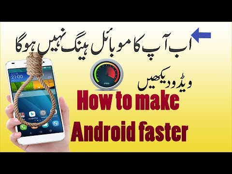 (Speed Up Your Android)How to make Android faster Without Any Software Urdu/Hindi