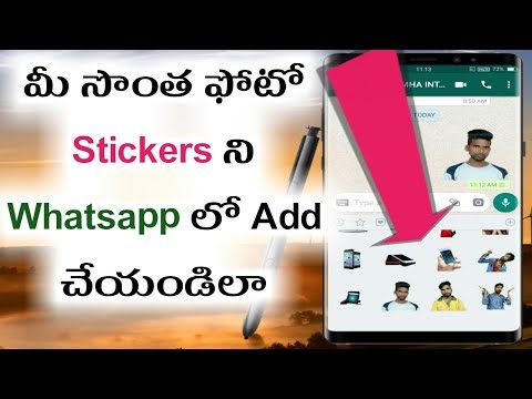 How to make your own photo stickers for whatsapp in telugu