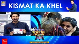Isay Kehte Hain Kismat Khulna - Jeeto Pakistan 2021 League | Digitally Presented by ITEL