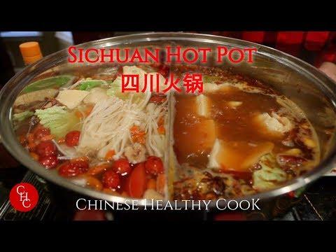 Sichuan Hot Pot at Home 自制四川火锅 (中文字幕 English sub)