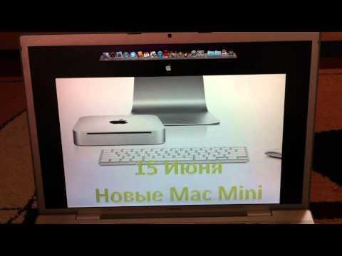 Apple: 2010 in PowerPoint!