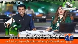Muhammad Junaid and Rabia Anum( Independence Day Special 14.08.2016)