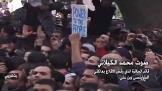 وثائقي: الفرار من قرطاج - Escape from Carthage (الجزء الثاني)