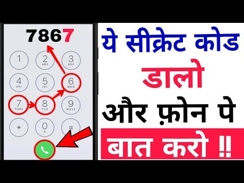 Amazing Secret Code for all android Phone ! By Hindi Tutorials