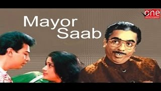 Mayor Saab Full Movie | Hindi Dubbed Movies 2018 Full Movie | Kamal Hassan | Action Movies