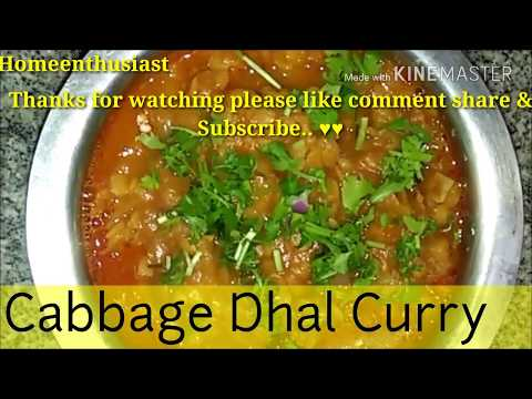 Cabbage Dhal Curry //Cabbage paruppu kootu #easy tasty healthy sidedisgh recepie for chapati etc