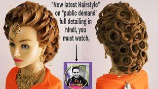 Latest Hairstyle 2018 For Long Hair Rose Hairstyle Hair Tutorial