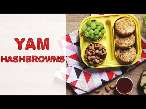 Yam Hash Brown Recipe | How To Make Hash Brown At Home | Fusion Recipe For Kids Tiffin Box