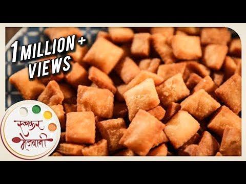 Shankarpali / Shakkar Para - शंकरपाळे | Diwali Faral | Recipe by Archana in Marathi | Sweet Snack