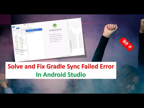 How To Solve and Fix Gradle Sync Failed Error In Android Studio in HINDI