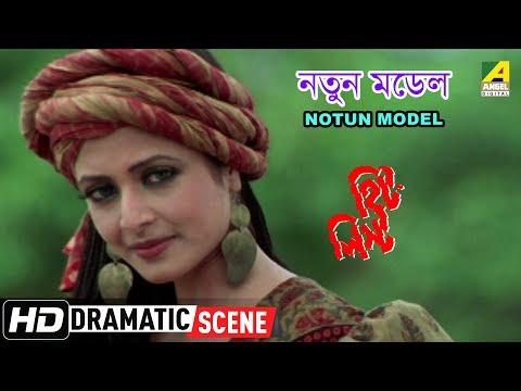Xxx Mp4 Notun Model Dramatic Scene Hitlist Koel Mallick Saheb Chatterjee 3gp Sex