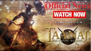 Upcoming Movies TAANJI Official  News in Hindi | Budget, Actor, Director, Producer, Releasing date |
