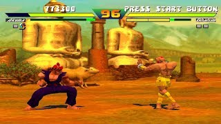 Street Fighter Ex Plus Alpha Ps1 Bloody Hokuto