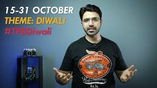 Diwali Photo Contest: Facebook & Whatsapp Groups | Instagram Challenge