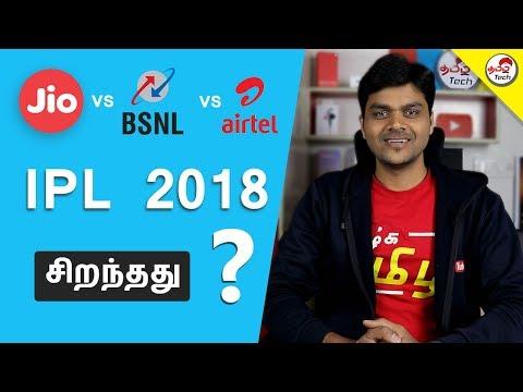 Jio VS Bsnl VS Airtel - IPL 2018 Live Offer ? | Tamil Tech