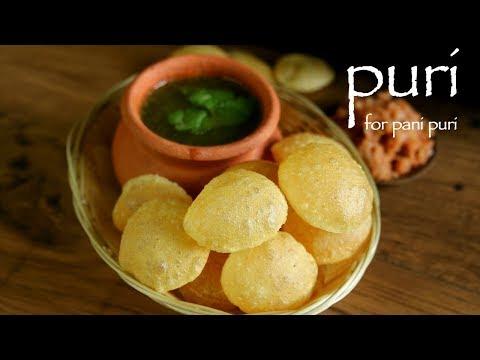 puri recipe for pani puri | gol gappe puri recipe | how to make golgappa recipe