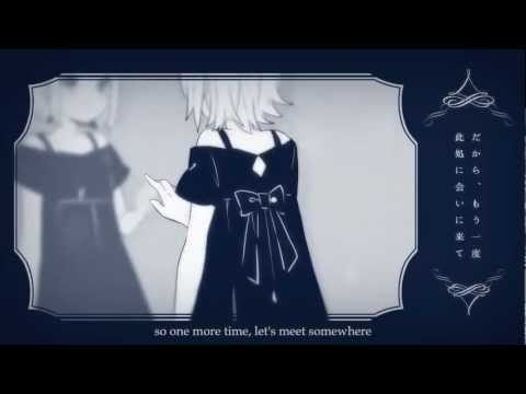 Xxx Mp4 Kagamine Rin And Len Magical Mirror 魔法の鏡 3gp Sex