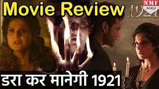 Movie Review: Zareen- Karan की 1921 को Horror फिल्मों के शौकीन जरूर देखेंगे