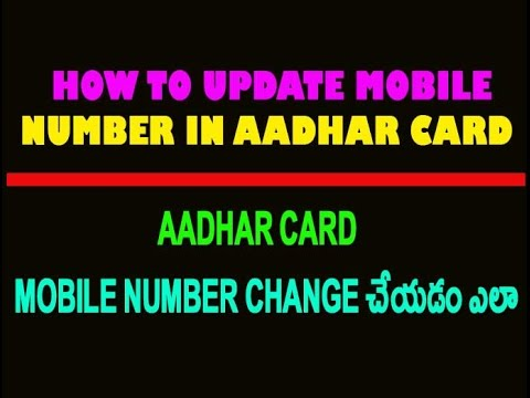 How to Register/Change New Mobile Number in Aadhar Card Online  Telugu