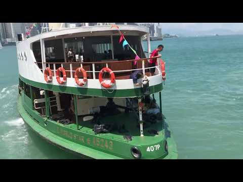LIVE FROM HONG KONG - Star Ferry - Rude Staff and Rude Service (Communist Style Service)