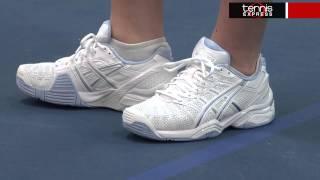 giay tennis asics gael