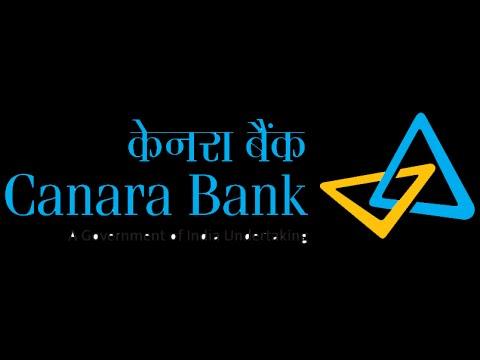 THE POST OF CANARA BANK SECURITIES LTD-2016-17