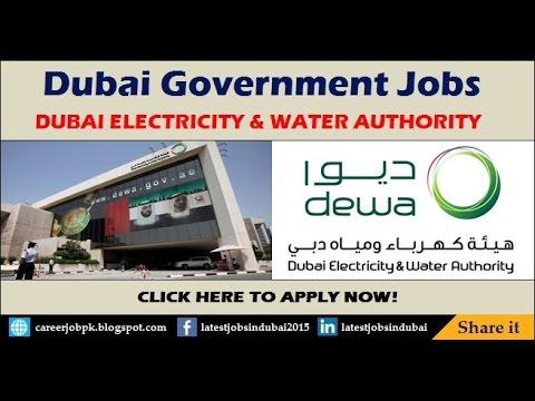How To Find Dubai Government Jobs DEWA 2018