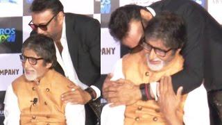 Sarkar 3 - Amitabh Bachchan Call Jackie Shroff BiDU | Funny Video