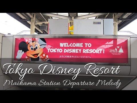 Maihama Station Departure Melody - Tokyo Disney Resort, Japan (HD)