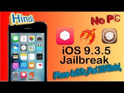 NEW How To JAILBREAK iOS 9.3.5 NO Computer (hindi)  iPhone 4S , 5 , 5C , All 32Bit Device.
