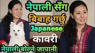 जापानी केटीले यस्तो मिठो नेपाली बोलेपछी...एकचोटी हेर्नैपर्ने भिडियो Tattato Khabar
