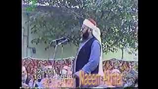 Syed Abdul Majeed Nadeem In Hari Pur Pakistan  On 13 Dec 1998