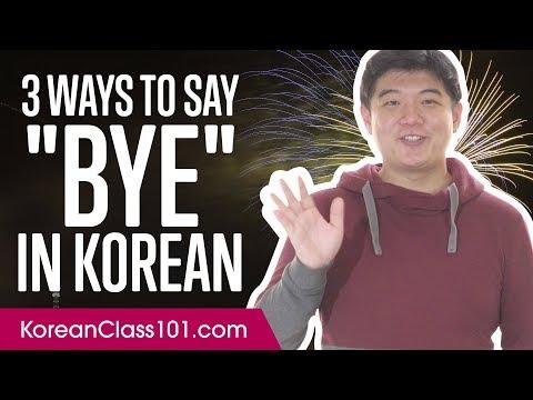 3 Ways to Say Bye in Korean
