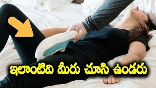 Crazy Cool Inventions You Must Have || Telugu facts