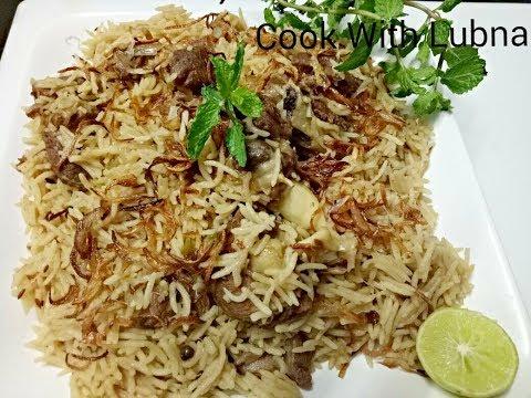 Mutton Yakhni Pulao/ मटन यखनी पुलाव रेसिपी/ indian yakhni pulao recipe