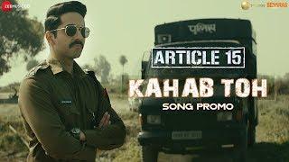 Kahab Toh - Song Promo | Article 15 | Ayushmann Khurrana | Sayani Gupta | Anubhav Sinha