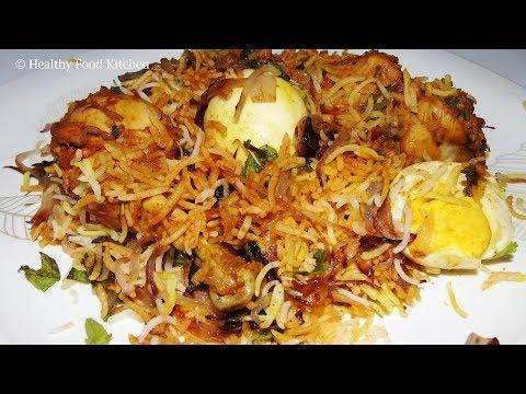 Chicken Biryani Recipe-Kozhi Biryani Recipe-Chicken Dum Biryani Recipe in Tamil