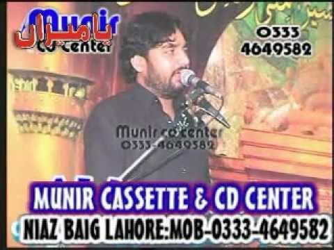 Zakir Waseem Abbas Baloch Waqia Hur Azane Ali Akber As 12