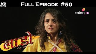 Laado - 12th January 2018 - लाडो - Full Episode