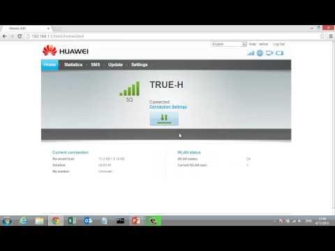แนะนำการตรวจสอบและแก้ไขปัญหา Huawei E5220